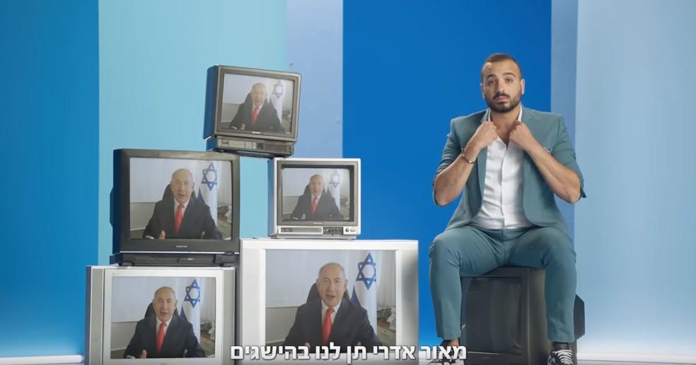 Clipe de Benjamin Netanyahu para eleições de Israel tem participação de artista pop — Foto: Netanyahu/Reprodução/Youtube