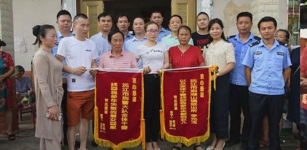 Shanshan, ao centro, ao lado dos pais biológicos e da polícia chinesa (Foto: AsiaWire/Reprodução)