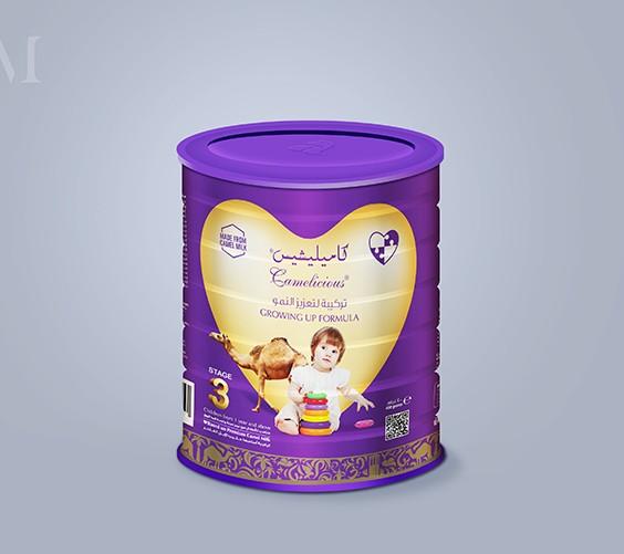Embalagem da fórmula infantil com leite de camelo da marca Camelicious (Foto: Reprodução)
