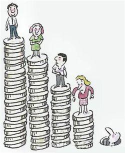 Desigualdade (Foto: Arquivo Google)