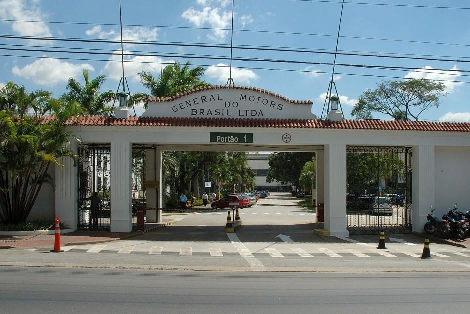 Sede da GM em São Caetano do Sul (Foto: Divulgação/GM)