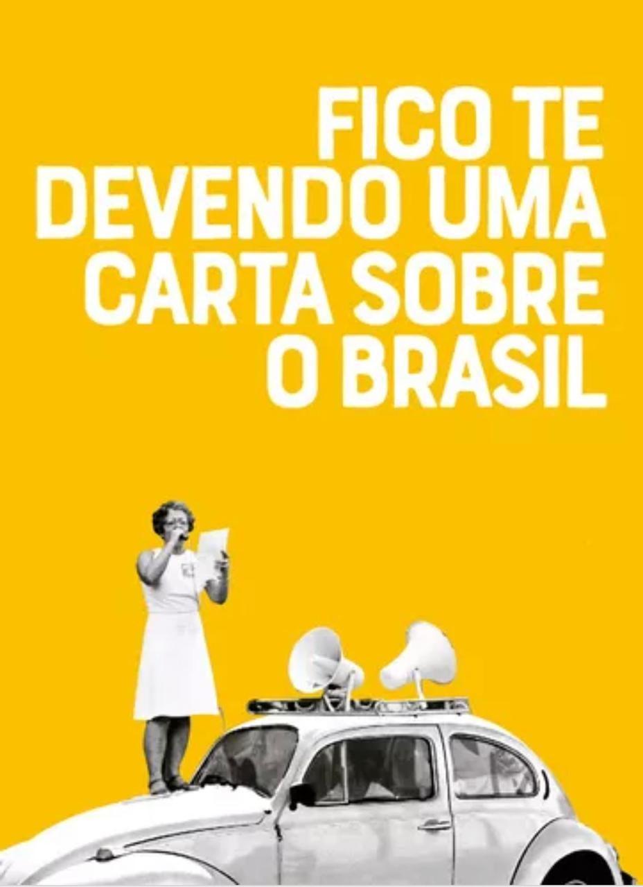 O Canal Brasil aderiu ao movimento #DitaduraNuncaMais