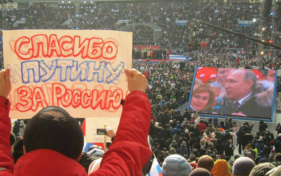 -  Evento recente de campanha eleitoral no estádio de futebol Luzhniki, em Moscou  Foto: DW/E. Barysheva