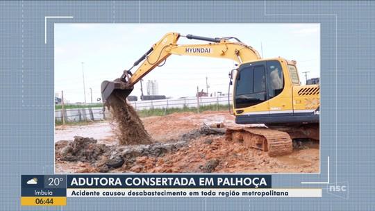 Abastecimento de água começa a ser normalizado após conserto de adutora na Grande Florianópolis
