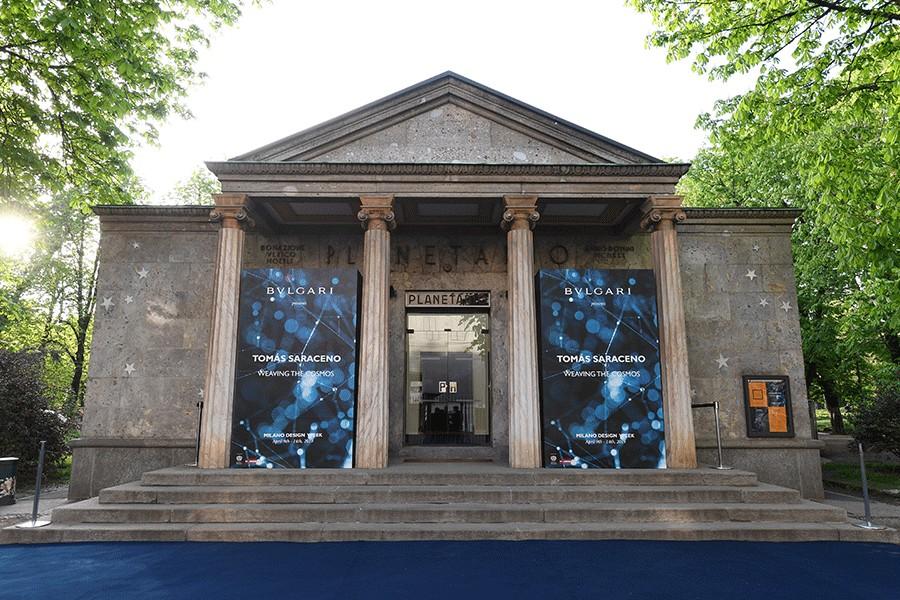 Ulrico Hoepli Municipal Planetarium (Foto: divulgação)