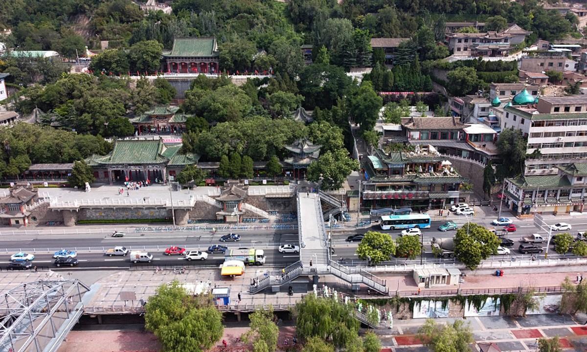 Lanzhou (Foto: Divulgação )