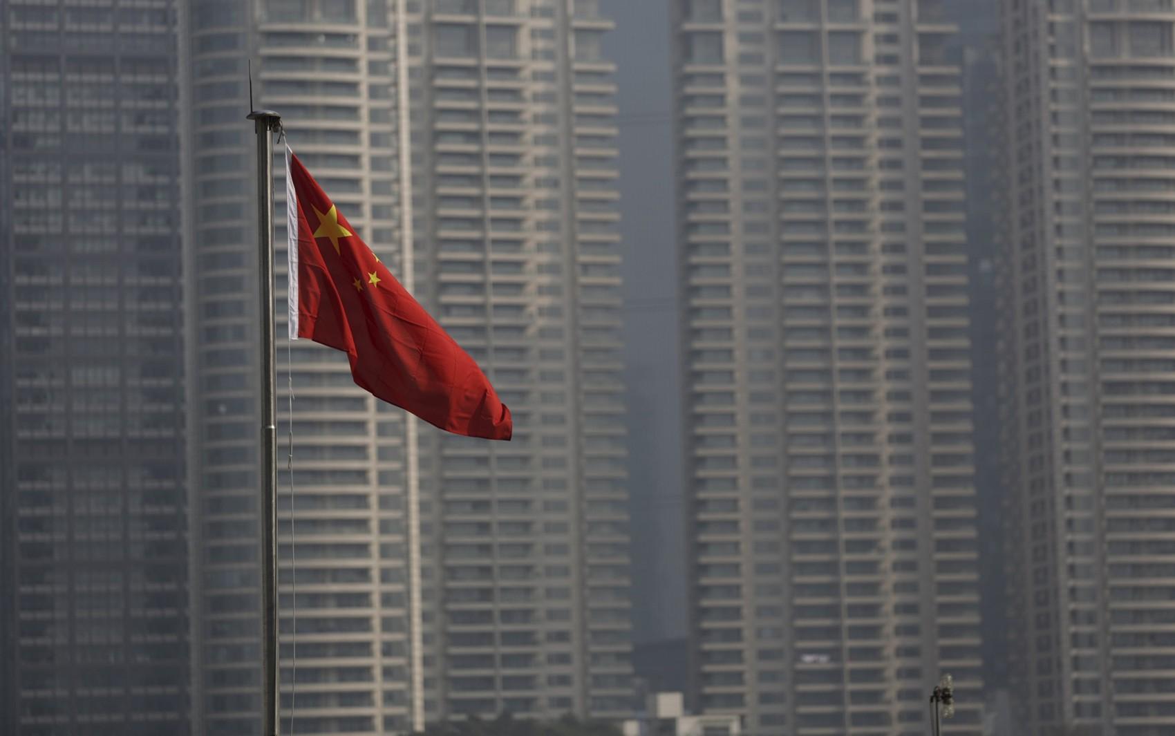China corta nova taxa de juros de referência pelo 2º mês seguido - Notícias - Plantão Diário