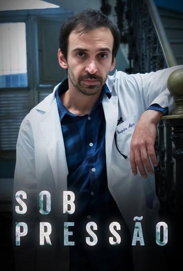 Под давлением / Sob Pressão (2017) оригинал
