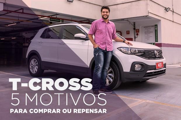 Volkswagen T-Cross 1.0 (Foto: Marcos Camargo / Autoesporte)