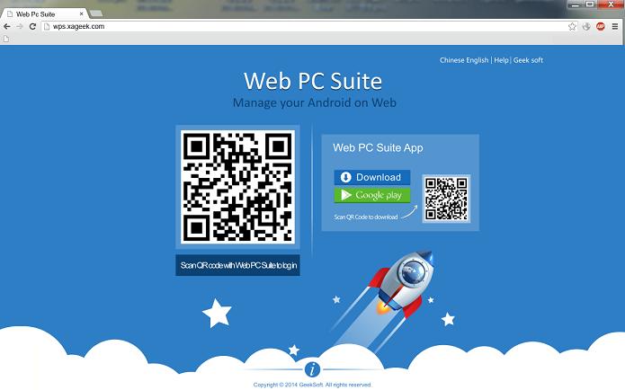 Web PC Suite foi lançado nesta semana (Foto: Divulgação/GeekSoft)