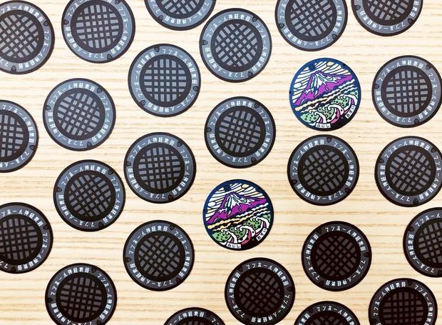 (Foto: Chocolate Inc./Reprodução)