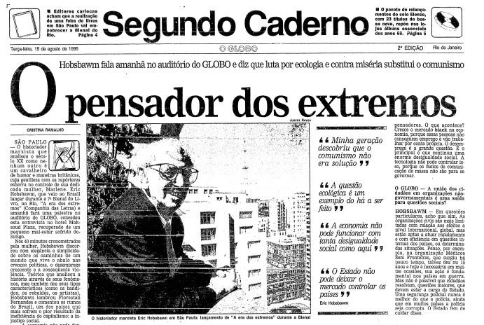 Página do GLOBO de 15 de agosto de 1995