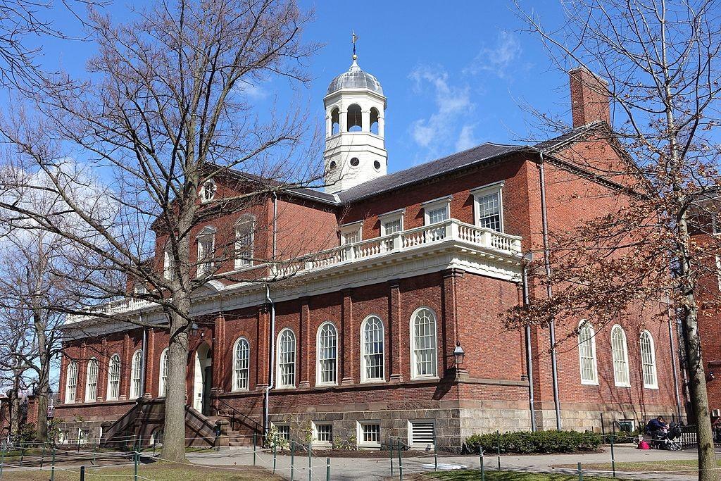 Universidade de Harvard (Foto: Wikimedia Commons / Daderot)