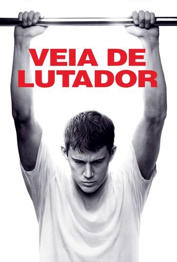Veia De Lutador - undefined