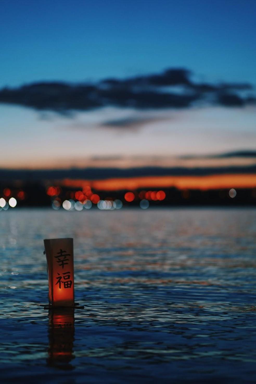 Lanterna acessa no Lago Paranoá, em Brasília — Foto: Festival do Japão Brasília/Divulgação
