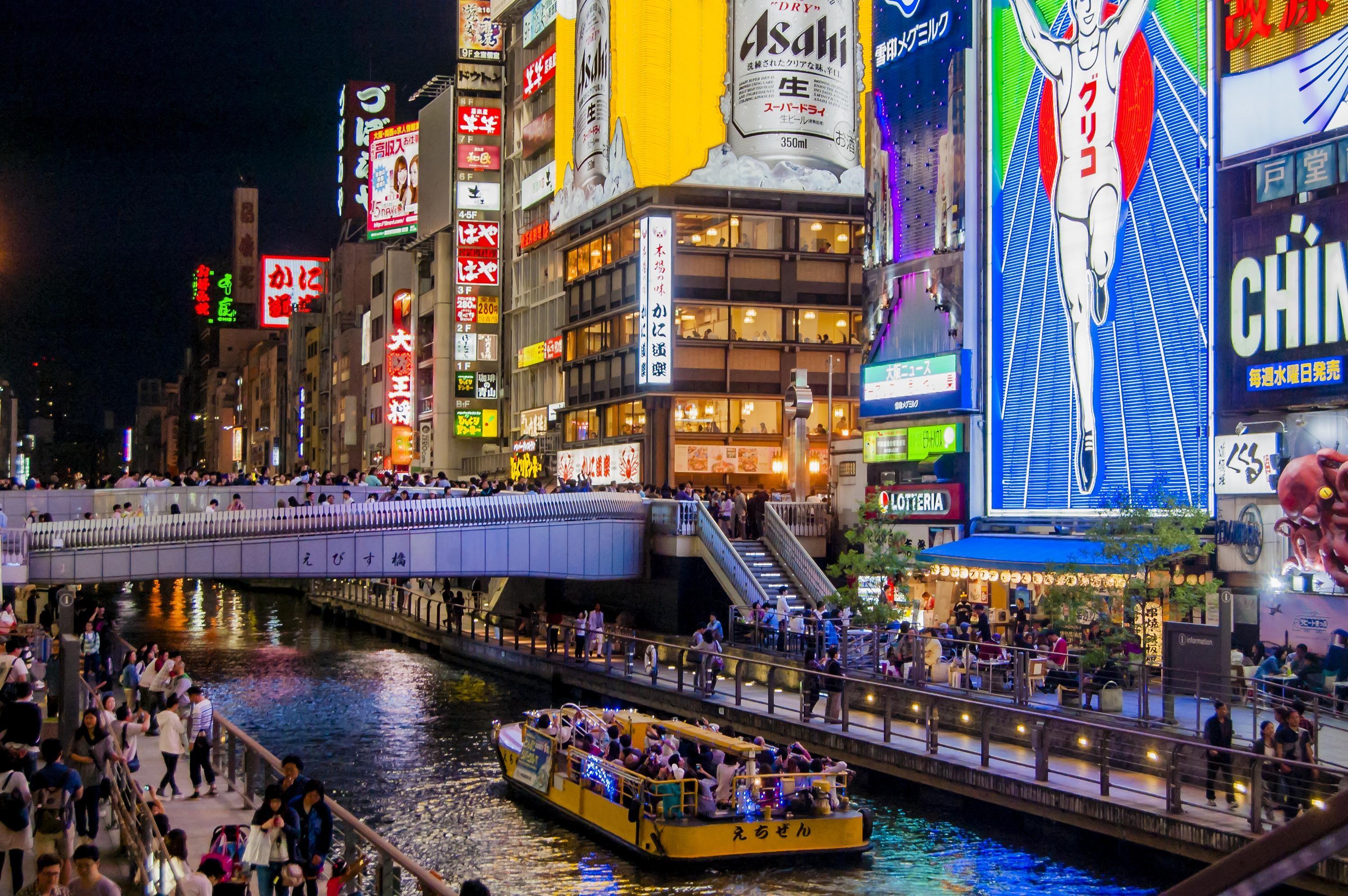 Osaka é uma surpresa na terceira posição. Com Tóquio (7ª), é a primeira vez que o Japão emplaca duas cidades entre as 10. (Foto: Wikimedia Commons)