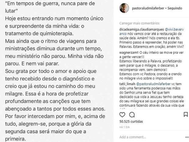 Ludmila Ferber revela tratamento contra câncer (Foto: Reprodução/Instagram)
