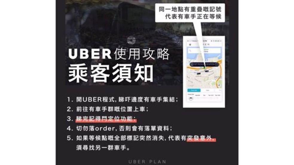 Motoristas do Uber estão se voluntariando para transportar os manifestantes — Foto: Reprodução/BBC
