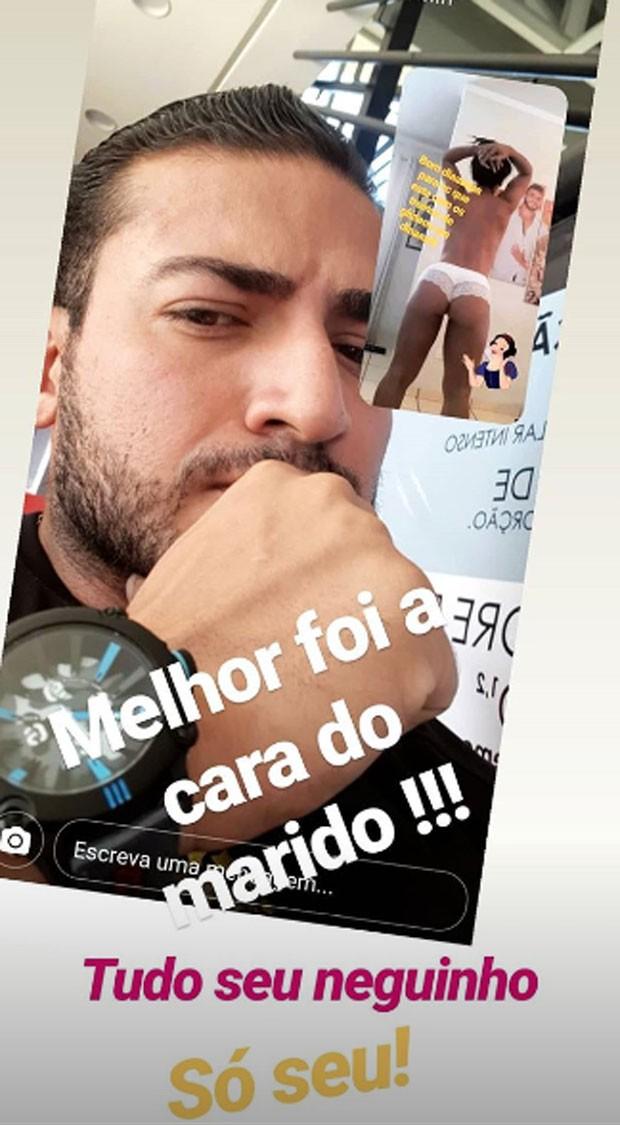 João Reis (Foto: Reprodução)