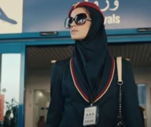 Cena de série 'Teerã', da Apple TV+   Divulgação