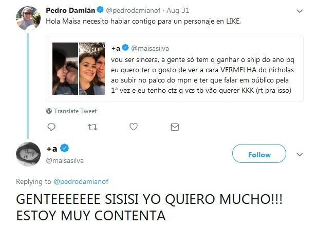 Maisa Silva recebe convite via Twitter (Foto: Reprodução / Twitter)
