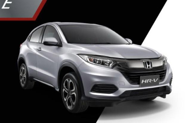 Honda HR-V reestilizado básico deve ser assim no Brasil (Foto: Reprodução)
