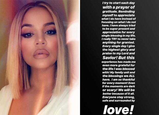 Khloé Kardashian (Foto: Reprodução / Instagram)