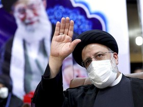 Foto: (Ebrahim Noroozi/AP)