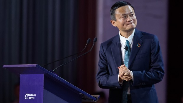 Jack Ma, fundador do Alibaba, durante a Conferência Mundial de Inteligência Artificial (Foto: Getty Images)