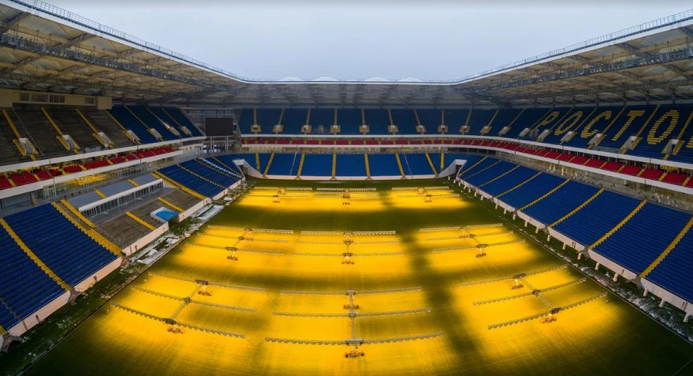 Arena Rostov recebe a estreia da Seleção na Copa do Mundo da Rússia (Foto: Divulgação / Fifa)