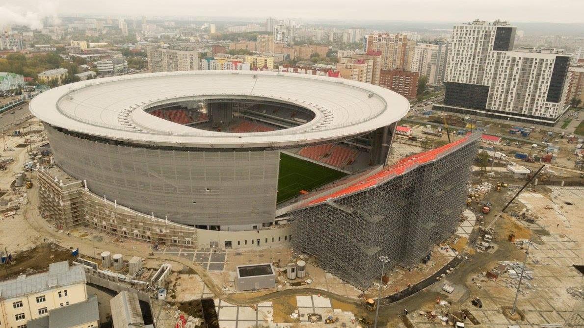"""O """"puxadinho"""" da arquibancada da arena de Ecaterimburgo (Foto: Divulgação/FIFA)"""