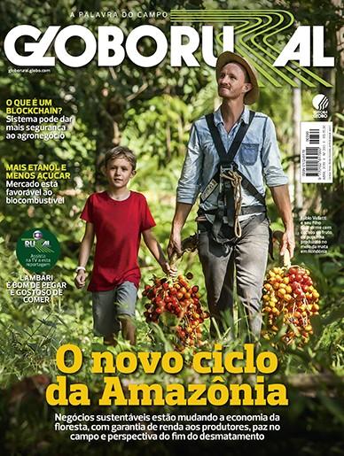 capa-revista-abril-amazônia (Foto:  )