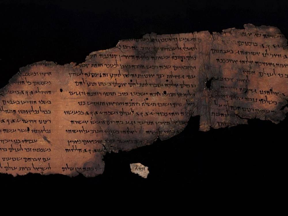 Pedacinho dos Manuscritos do Mar Morto era o trecho que faltava do Salmo 147. (Foto: IAA)