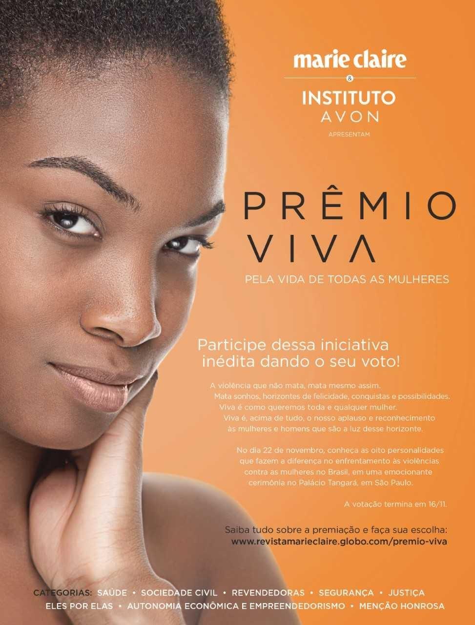 Prêmio Viva (Foto: Marie Claire)