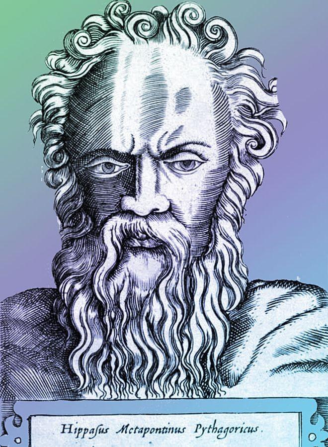 Hipaso de Metaponto se tornou um herege pitagórico (Foto: BBC News)