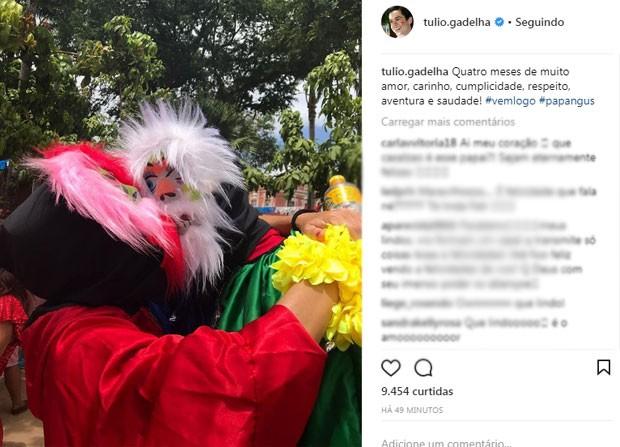 Túlio Gadêlha celebra quatro meses de namoro com Fátima Bernardes (Foto: Reprodução)