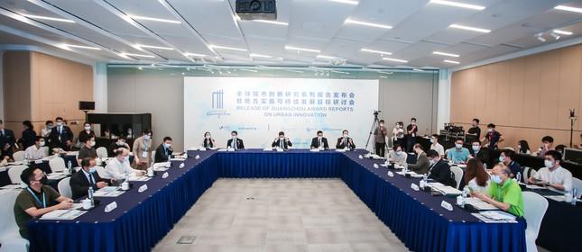 Guangzhou Award Reports on Urban Innovation