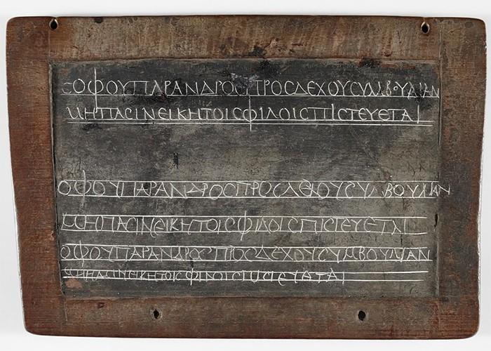 Egípcios faziam lição de casa há quase 2 mil anos