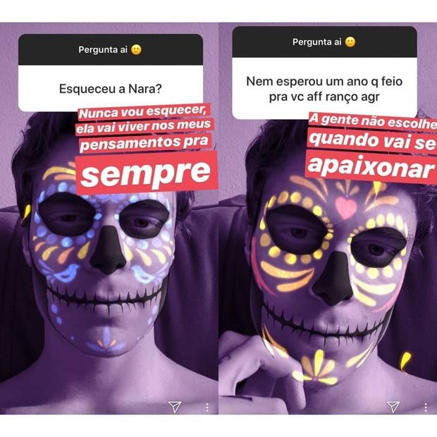 Pedro Rocha (Foto: Reprodução Instagram)