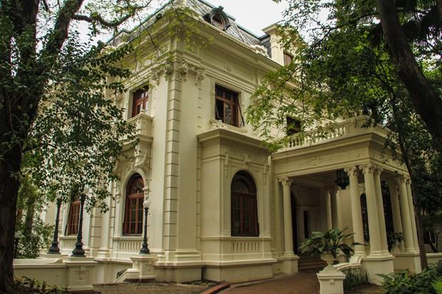 Paço das Artes anuncia sua nova sede em São Paulo (Foto: Joca Duarte)