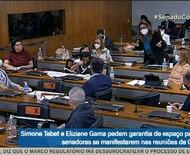 Senadora Eliziane Gama é interrompida em CPI da Covid por governistas