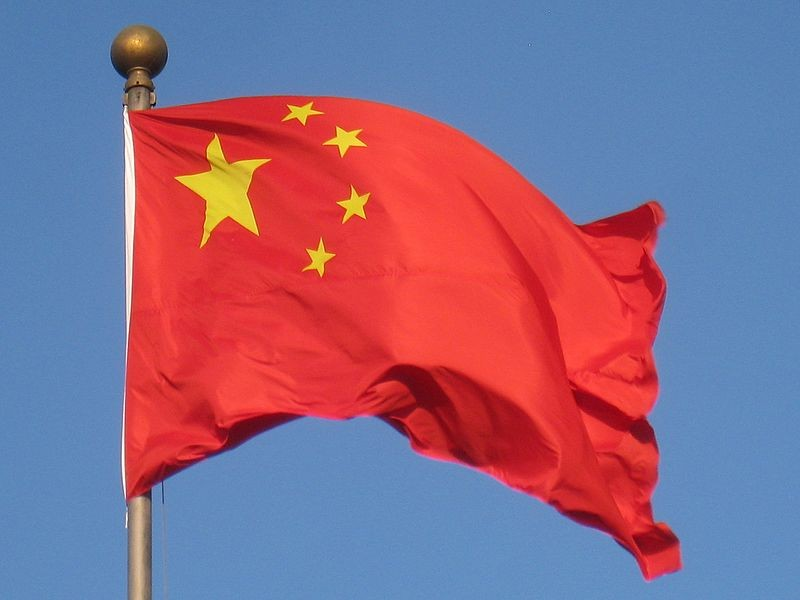 Bandeira da China (Foto: Daderot/Wikimedia Commons)