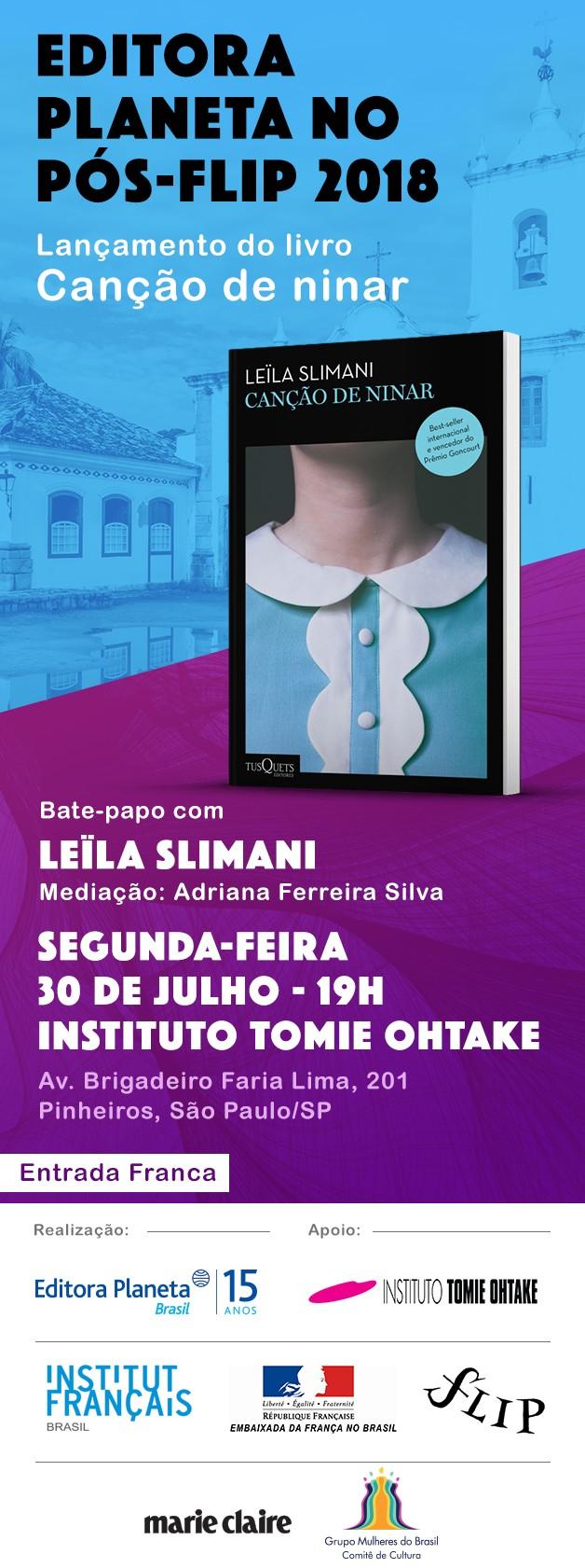 Leila Slimani: convite do evento gratuito e aberto ao público, que acontece 30 de julho, em SP (Foto: divulgação)