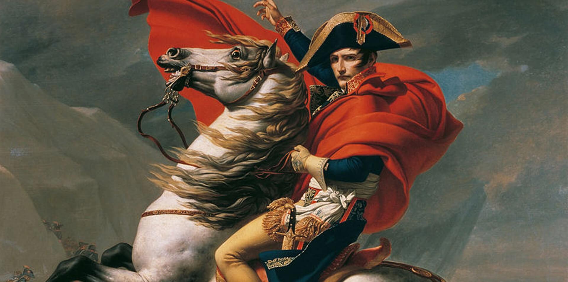 Retrato de Napoelão Bonaparte (Foto: Reprodução)
