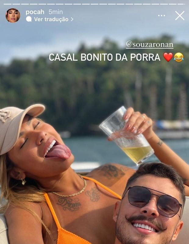 Pocah e Ronan Souza (Foto: Reprodução/Instagram)
