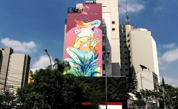 Mostra de realidade aumentada recupera grafites antigos em SP (Foto: Divulgação)
