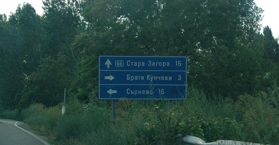 Placa na Bélgica escrita com o alfabeto cirílico. Entendeu alguma coisa? Nós também não (Foto: Flickr/ Qabluna)