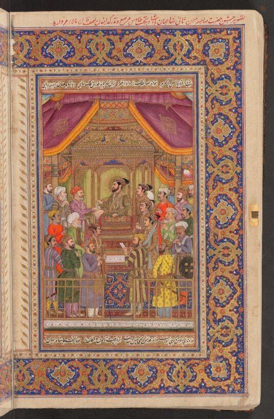 Relatos escritos da vida de Shah Jahan (Foto: Biblioteca do Congresso dos Estados Unidos)