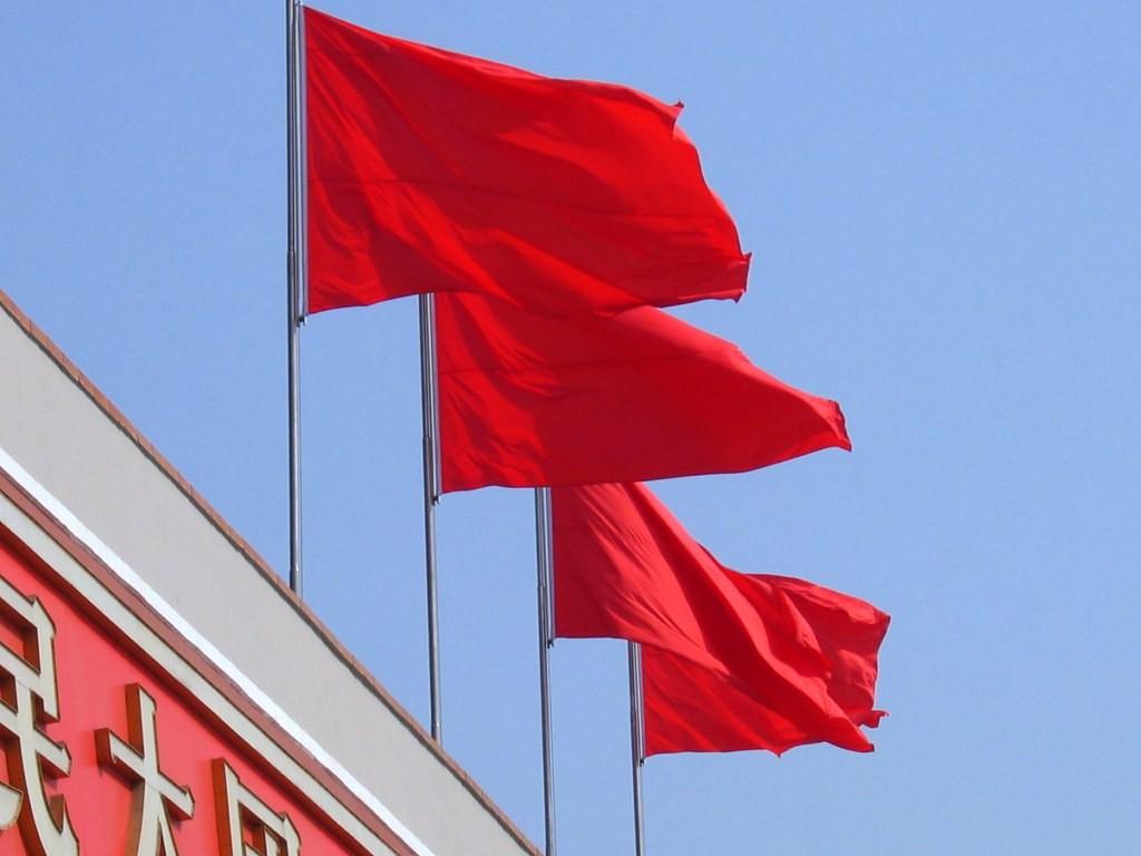 Bandeira vermelha no Twitter: entenda o que isso quer dizer