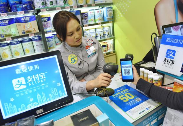 Ant Financial, que opera o Alipay, é uma gigante na China (Foto: Divulgação)